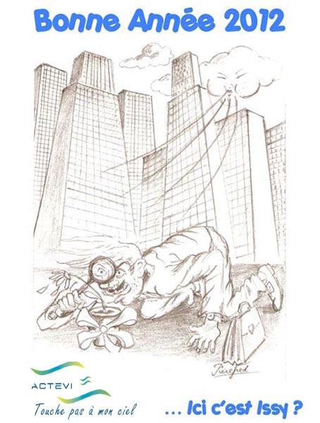 ACTEVI vous souhaite une bonne année 2012 dans informations generales carte_voeux_actevi_2012